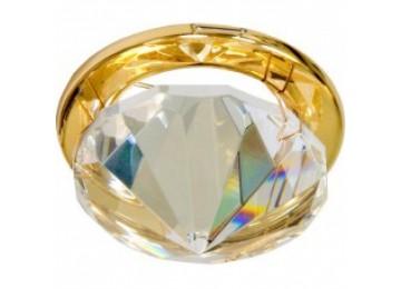 22 CD MR16 50W G5.3 многоцветный ,золото (с лампой)