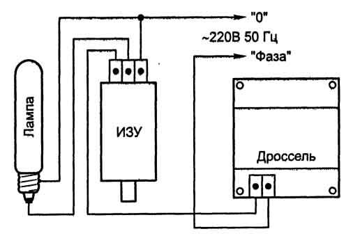 Схема включения ДНаТ (натриевой газоразрядной лампы)
